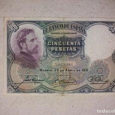 Monedas República: BILLETE 50 PESETAS 1931. SIN SERIE. BUENA CONSERVACIÓN. . Lote 191147606