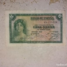 Monedas República: BILLETE 5 PESETAS 1935 . REPÚBLICA. MBC.. Lote 191151605