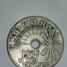 Monedas República: 25 CÉNTIMOS DE 1937 DE LA SEGUNDA REPÚBLICA. Lote 191375160