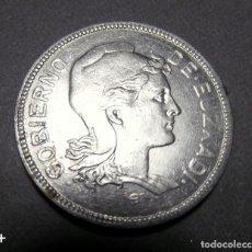 Monedas República: MONEDA DE 2 PTS. EUZKADI GUERRA CICIL CIVIL ESPAÑOLA 1937. Lote 192263988