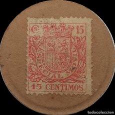 Monedas República: 15 CÉNTIMOS ESPECIAL MÓVIL SELLO MONEDA II REPÚBLICA ESPAÑOLA GUERRA CIVIL. Lote 192786655