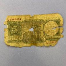 Monedas República: BILLETE DE 5 PESETAS DE 1954, MUY DESGASTADO. Lote 193337470