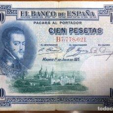 Monedas República: BILLETES 100 PESETAS 1925 SERIE B Y SELLO EN SECO. BC. Lote 193854627