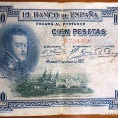 Monedas República: BILLETE 100 PESETAS 1925 SIN SERIE Y CON SELLO EN SECO ORIGINAL BC. Lote 193855210