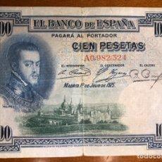 Monedas República: BILLETE 100 PESETAS 1925. SERIE A Y SELLO EN SECO. Lote 193855922