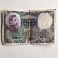 Monedas República: BILLETE DE 50 PESETAS E. ROSALES 25 ABRIL 1931 NUMERACIÓN SIN SERIE. Lote 194190223