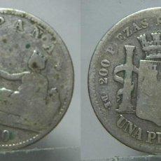Monete Repubblica: MONEDA DE LA REPUBLICA 1 PESETA 1870 PLATA. Lote 195585143