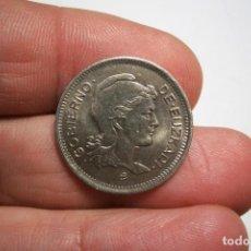 Monedas República: 1 PESETA 1937 EUSKADI PLENO BRILLO ORIGINAL. Lote 196304288