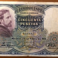 Monedas República: BILLETE 50 PESETAS 1931 SIN SERIE. B/C.. Lote 196361732