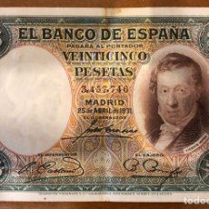 Monedas República: BILLETE 25 PESETAS 1931 SIN SERIE MBC.. Lote 196361998