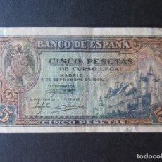 Monedas República: BILLETE 5 PESETAS (ALCAZAR) - BANCO DE ESPAÑA - 1940 - SERIE J. Lote 196575926