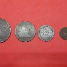 Monedas República: GOBIERNO PROVISIONAL. LOTE DE 1-2 5 Y 10 CÉNTIMOS. Lote 197858735