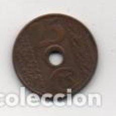 Monedas República: REPUBLICA ESPAÑOLA 25 CTS, AÑO 1938, EXCELENTE CONSERVACION, VER FOTOS. Lote 197866951