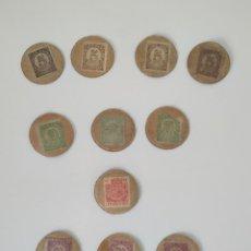 Monedas República: LOTE DE 11 MONEDA CARTÓN O SELLO MONEDA DE LA ZONA REPUBLICANA. 5, 10, 15 Y 25 CÉNTIMOS. Lote 198048447