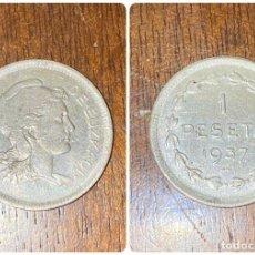 Monedas República: MONEDA. GOBIERNO DE EUSKADI. 1 PESETA. 1937. VER FOTOS. Lote 198789243
