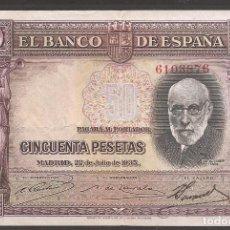 Monedas República: BILLETES DE ESPAÑA AÑO 1935 ,50 PTS SIN SERIE. Lote 198976950