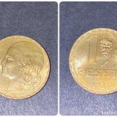 Monedas República: MONEDA. ESPAÑA. 1 PESETA. 1937. S/C. VER FOTOS. Lote 198988372