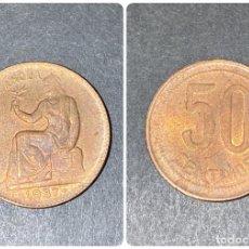 Monedas República: MONEDA. ESPAÑA. 50 CENTIMOS. EBC+. 1937. ESTRELLA *3-6*. VER FOTOS. Lote 198991105