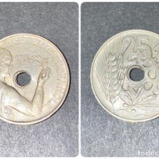 Monedas República: MONEDA. ESPAÑA. 25 CENTIMOS. S/C. 1934. VER FOTOS. . Lote 198991900