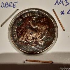 Monedas República: REP.ESPAÑOLA 50 CMS 1937 * 3-4, ENVIO GRATUITO. Lote 199065608