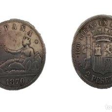 Monedas República: MONEDA 2 PTS PLATA - GOBIERNO PROVISIONAL - AÑO 1870 (73). Lote 199325298