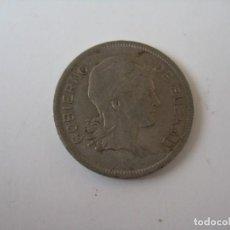 Monedas República: MONEDA DE EUZKADI.. Lote 201762172