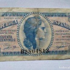 Monedas República: BILLETE 5 CENTIMOS REPUBLICA 1937. Lote 202000058
