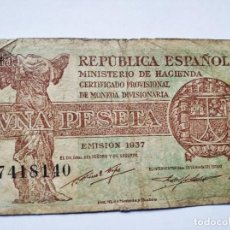 Monedas República: BILLETE 1 PESETA REPUBLICA 1937. Lote 202000156
