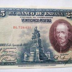 Monedas República: 25 PESETAS BANCO ESPAÑA 1928. Lote 202001277