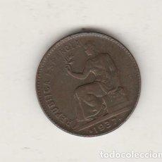 Monedas República: 50 CENTIMOS- 1937- ORLA DE PUNTOS CUADRADOS. Lote 202110215
