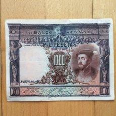 Monedas República: BILLETE 1000 PESETAS II REPUBLICA ESPAÑA. Lote 203233636