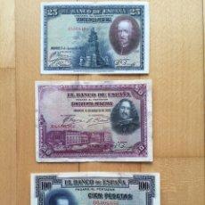 Monedas República: 3 BILLETES DE II REPUBLICA ESPAÑA DE 100, 50 Y 25 PESETAS. Lote 203234290