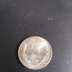 Monedas República: MONEDA DE 5 CINCO CÉNTIMOS HIERRO 1937 II REPUBLICA SC-/SC. Lote 203604612