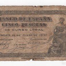 Monedas República: 5 PESETAS - BURGOS, 18 DE JULIO DE 1937 - VER FOTOS Y DESCRIPCION. Lote 205011983