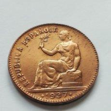 Monedas República: 50 CÉNTIMOS DE 1937. Lote 205731040