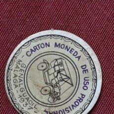 Monete Repubblica: MONEDA ( 45 CTS ) CARTON USO PROVISIONAL REPUBLICA 1937. GENALGUACIL ( MALAGA). Lote 205818855