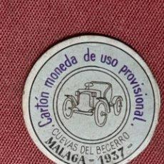 Monete Repubblica: MONEDA CARTON (50CTS) USO PROVISIONAL REPUBLICA 1937. CUEVAS DEL BECERRO (MALAGA). Lote 205819275