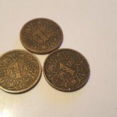 Monedas República: LOTE 3 MONEDA DE 1 PESETA DE 1944. Lote 205859997