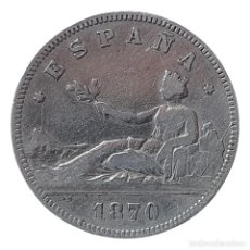 Monedas República: ESPAÑA 2 PESETAS 1870 PLATA ESTRELLA 73. Lote 206328302