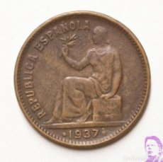 Monedas República: MONEDA 50 CENTIMOS REPUBLICA ESPAÑOLA AÑO 1937 REF.098. Lote 206345576