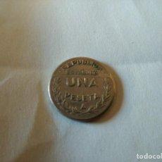 Monedas República: REPUBLICA: 1 PESETA. CONSEJO DE SANTANDER PALENCIA Y BURGOS - 1937. Lote 206359611