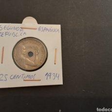 Monedas República: MONEDA 25 CENTIMOS 1934 SEGUNDA REPÚBLICA ESPAÑOLA. Lote 207304712