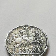 Monedas República: 10 CÉNTIMOS 1945. Lote 207640727