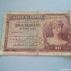 Monedas República: BILLETE DE 10 PESETAS 1935.. Lote 208943800