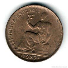Monedas República: ESPAÑA: 50 CENTIMOS CASTELLÓN Y ASPE 1937 *3* *6* S/C II REPUBLICA ESPAÑOLA. Lote 209852788