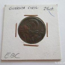 Monedas República: REPUBLICA ESPAÑOLA * CONSEJO MUNICIPAL DE IBI * 25 CENTIMOS 1937. Lote 209885383