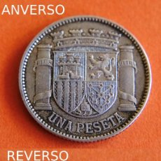Monedas República: ESPAÑA 1933 1 PESETA II REPUBLICA GIRO 180º MUY BUENA CONSERVACIÓN. Lote 209238603