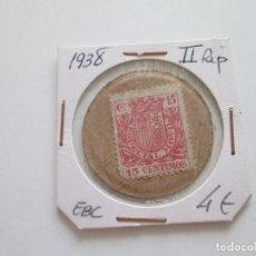Monedas República: REPUBLICA ESPAÑOLA * 15 CENTIMOS ESPECIAL MOVIL CARTON SELLO-MONEDA. Lote 210255941