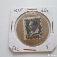 Monedas República: REPUBLICA ESPAÑOLA * 5 CENTIMOS SELLO-MONEDA. Lote 210256300