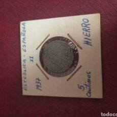 Monedas República: 5 CENTIMOS 1937 - SEGUNDA REPÚBLICA. Lote 210643800
